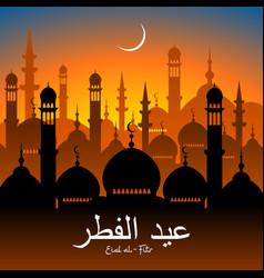 Eid al-fitr square banner or social network post vector