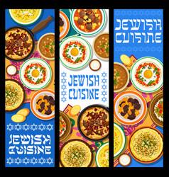 Jewish food israelite cuisine banners set vector