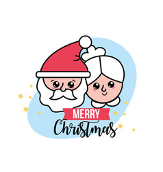 Merry christmas decoration to event celebration vector