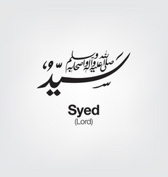 Syed vector