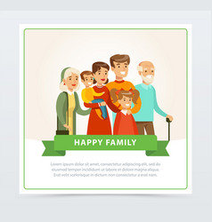 happy big family flat portrait for card vector image vector image