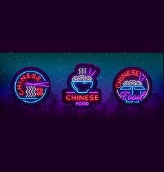Chinese food set of logos collection neon sign vector
