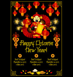 Chinese new year card with god wealth lantern vector
