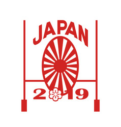 Japan 2019 vector