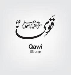 Qawi vector