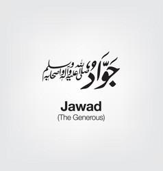 Jawad vector