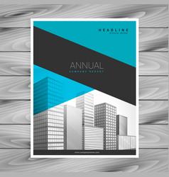 minimal blue business brochure flyer design a4 vector image