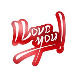 I Love You Hand Lettering Text on Shine Backdrop vector