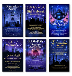 ramadan kareem greeting poster and brochure set vector image