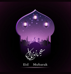 eid mubarak islamic greeting card template with ar vector image