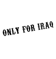 Only for iraq rubber stamp vector