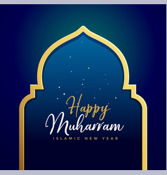 Happy muharram islamic background with golden gate vector
