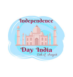 independence day india poster vector image