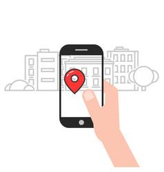 geo location service mobile app vector image