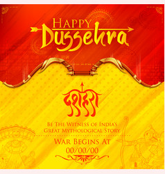 Bow and arrow of rama in happy dussehra festival vector