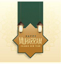 Muharram day design for islamic new year vector