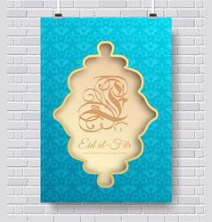 set of eid al fitr ornament concept art vector image