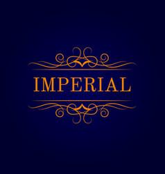vintage calligraphic logo template identity vector image
