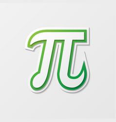 symbol pi with shadow vector image