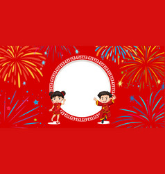 chinese kids on red background with fireworks vector image