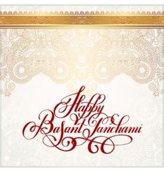 Happy basant panchami handwritten inscription on vector