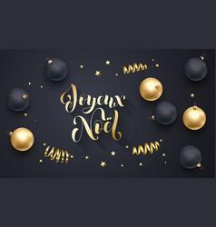 joyeux noel french merry christmas holiday golden vector image