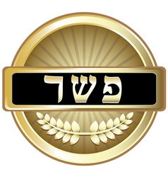 Kosher vector image