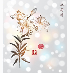 Lily flowers on white glowing background contains vector
