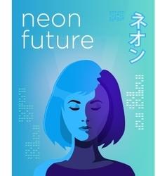 Neon futuristic poster Vivid colored vector image