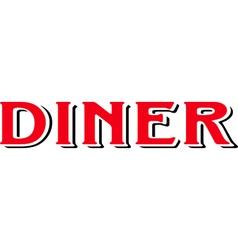 Hotel Diner or Menu elements vector image