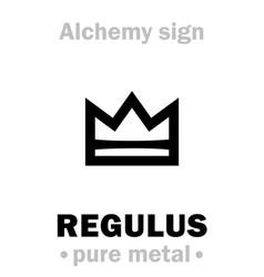 Alchemy regulus pure metal vector
