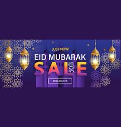 Eid mubarak sale banner vector