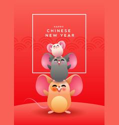 Chinese new year 2020 cute rat friends cartoon vector