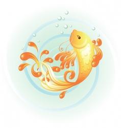 gold carp vector image vector image