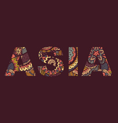inscription asia in style abstract hand vector image