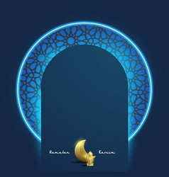 ramadan kareem background template vector image