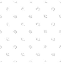 brain search from line icon vector image