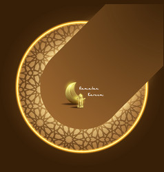 greeting card islamic background vector image