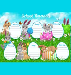 School timetable or student schedule template vector