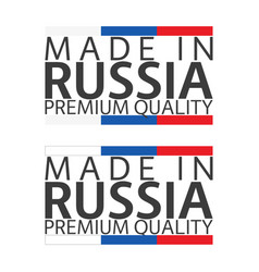 two simple symbols made in russia two signs vector image