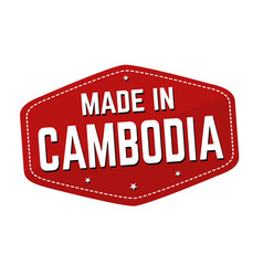 made in cambodia label or sticker vector image