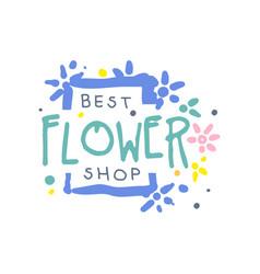 best flower shop logo template element for floral vector image