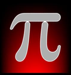 pi greek letter vector image