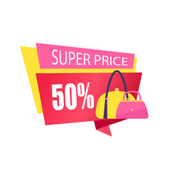 Super price 50 off special offer discount advert vector