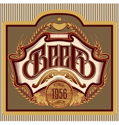label with ornament inscription for beer vector image