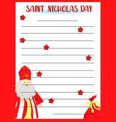 A form or template for a letter st nicholas vector