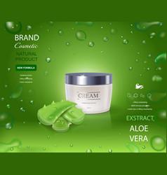 Aloe vera realistic cream container cosmetics vector