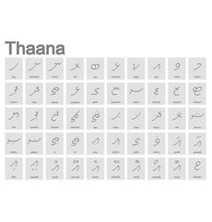 Monochrome icons with thaana alphabet vector
