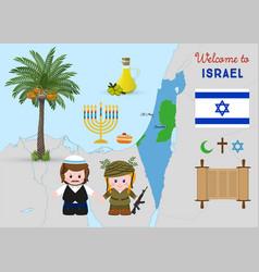welcome to holy land israeli symbols set vector image