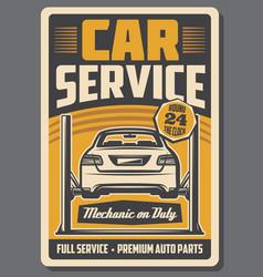 Car on diagnostic lift auto repair service vector